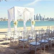 Beach Front Wedding Venues