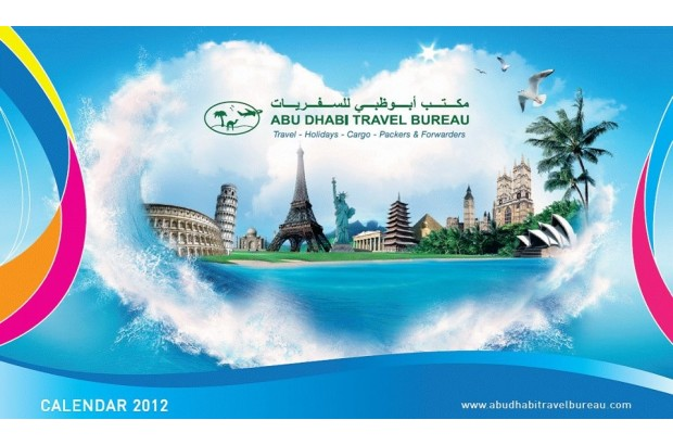 Honeymoon - Abu Dhabi Travel Bureau