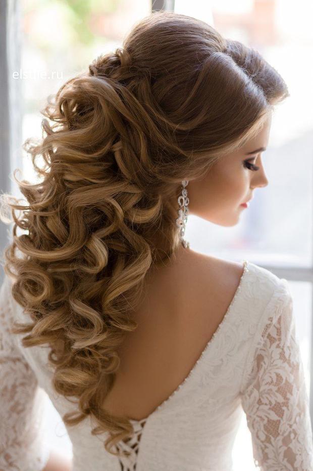 Curly Wedding Hairstyles Half Up Down | Wedding Ideas