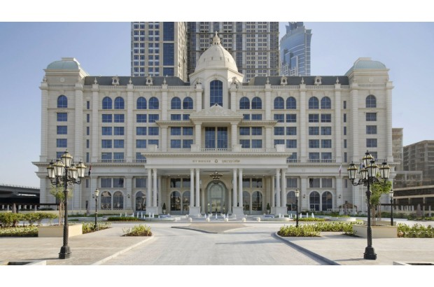 City Wedding Venues - The St. Regis Dubai