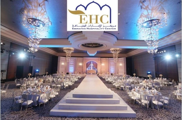 Wedding Venues - Emirates Hospitality Centre